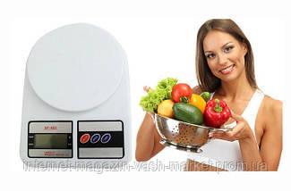 Электронные кухонные сверхточные весы SF-400 !!! Качество!, фото 3