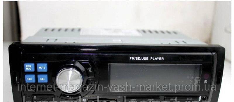 Автомагнитола MP3 5198, фото 2