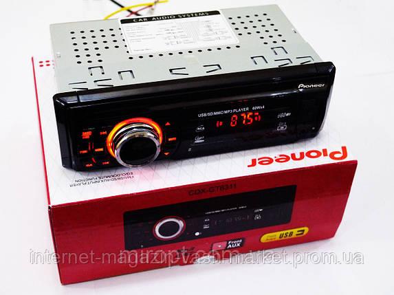 Автомагнитола MP3 6311, фото 2