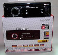 Автомагнитола MP3 6311, фото 3