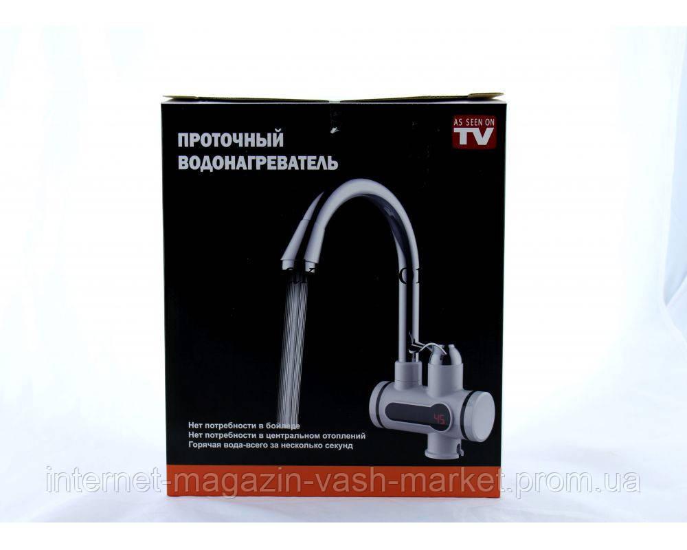 WATER HEATER DIGITAL Мини бойлер MP 5200