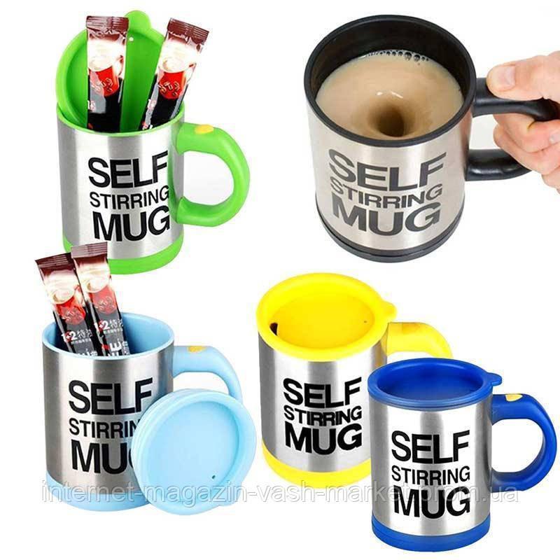 "Кружка-мешалка ""Self Stirring Mug"", Качество"
