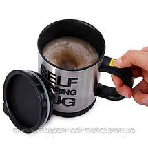 """Кружка-мешалка """"Self Stirring Mug"""", Качество, фото 3"""