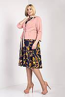 Красивый женский комплект платье и жакет синий
