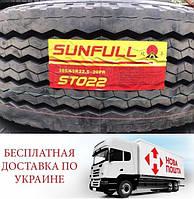 Грузовая Шина Sunfull ST022, 385/65R22.5