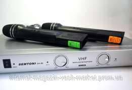 Микрофон DM SH-80