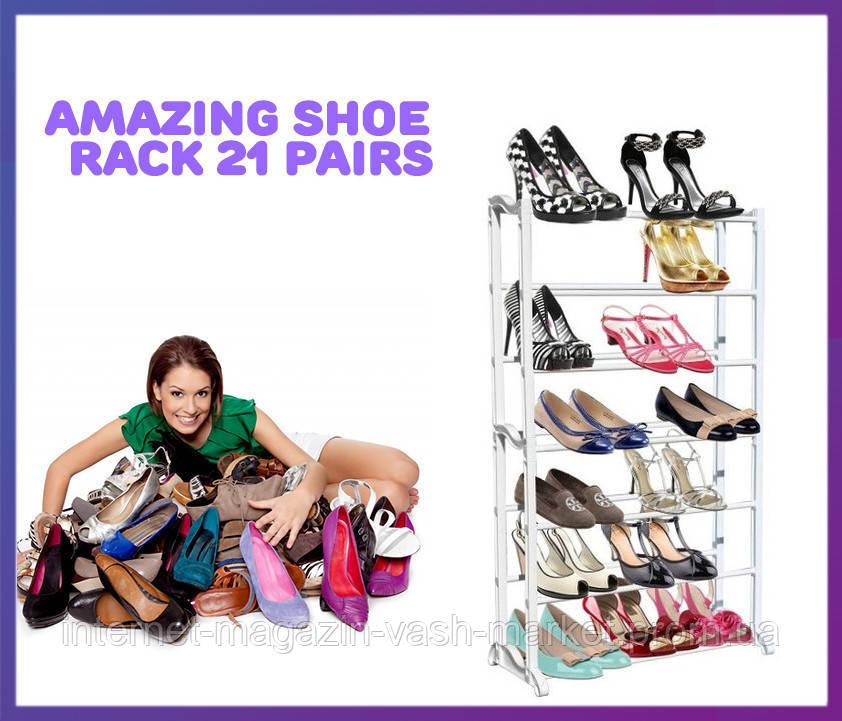 Полка для обуви Amazing Shoe Rack 21 пара., Качество