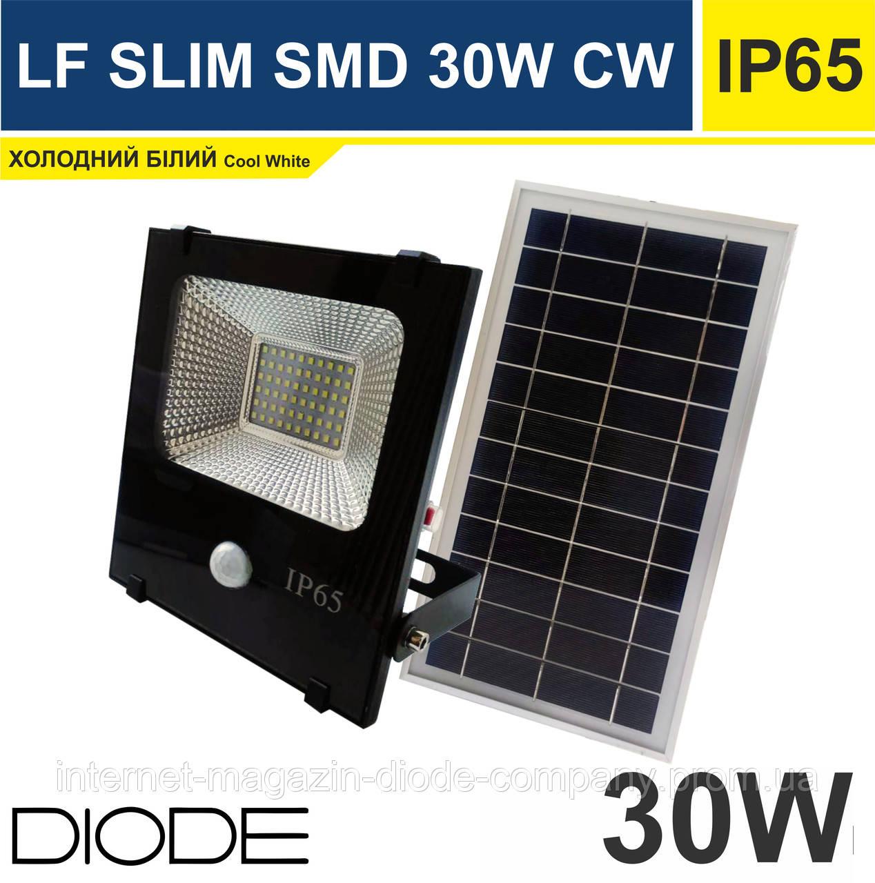 Світлодіодний прожектор на сонянчній батареї, SMD 30W, Холодний Білий