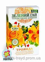 Удобрения для роз, фиалок, сурфиний, петуний, пеларгоний и др.цветов