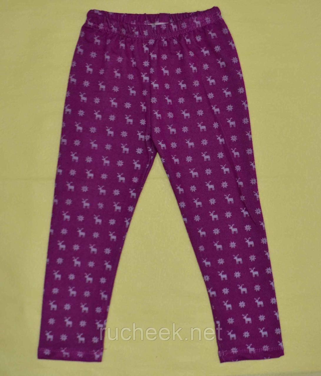Лосины леггинсы для девочки р-ры 86 - 104  Grace G 50659