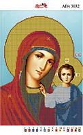 Алмазная вышивка «Казанская Богородица». АВ-3032 (А3). Частичная выкладка, фото 1