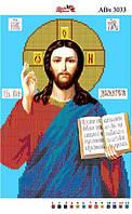 Алмазная вышивка «Господь Вседержитель ». АВ-3033 (А3). Частичная выкладка, фото 1