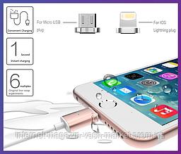 Магнитный зарядный кабель 2 в 1 iPhone IOS /MicroUSB, Качество