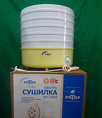 Сушка для фруктов и овощей (электросушилка бытовая) 20л РоторРоссия