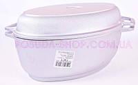 Гусятница Биол алюминиевая с утолщенным дном и крышкой сковородой-гриль 4 л Г401