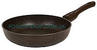 Сковорода Биол Гранит браун с антипригарным покрытием и съемной ручкой 28 см 28133П