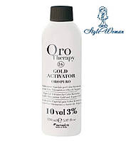 Активатор оро з мікрочастинками золота 3% 150мл Gold Activator Oro Puro 10vol Fanola Італія