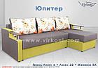 Кутовий диван Юпітер, фото 2