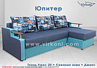 Кутовий диван Юпітер, фото 4