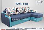 Кутовий диван Юпітер, фото 7