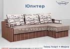 Кутовий диван Юпітер, фото 9