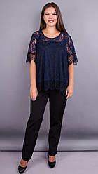 Квітка. Гіпюрова блузка великих розмірів. Синій.