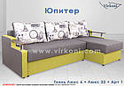 Кутовий диван Юпітер, фото 10