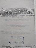Основы вычислительной техники и программирование Ю.А.Бузунов, фото 3