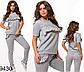 Женский модный спортивный костюм с рюшами (бирюза) 829432, фото 3