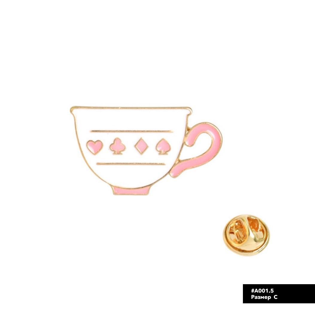 #А001.5 - Алиса в стране чудес Чашка