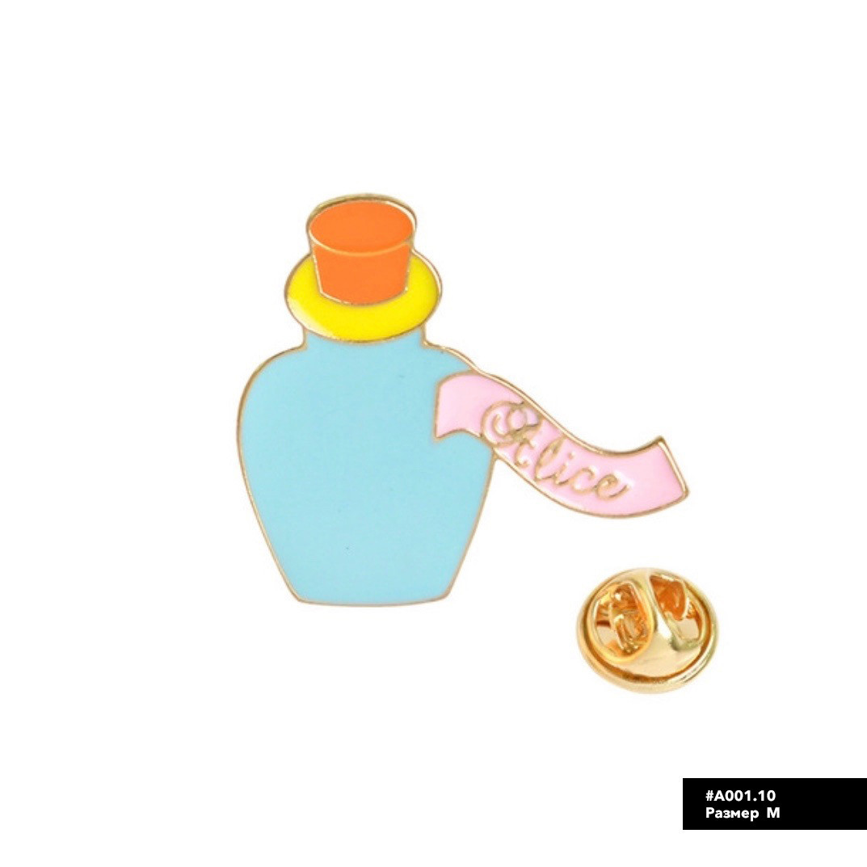 #А001.10 - Алиса в стране чудес Флакон