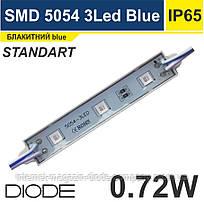Світлодіодний модуль SMD 5054/3 Синій IP65 12V