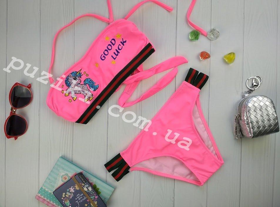 Розовый пляжный раздельный купальник с пони единорог для девочки 34-42р
