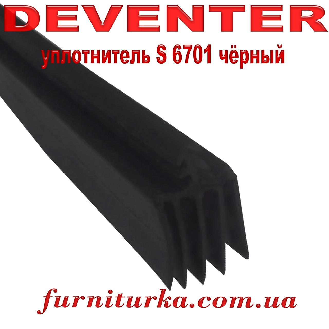 Уплотнитель DEVENTER в паз S 6701 пороговый