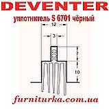 Уплотнитель DEVENTER в паз S 6701 пороговый, фото 2