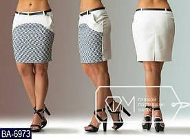 Юбка женская с карманами. Размер 52, 54. Ткань коттон +жаккард Цвет белый бабочка