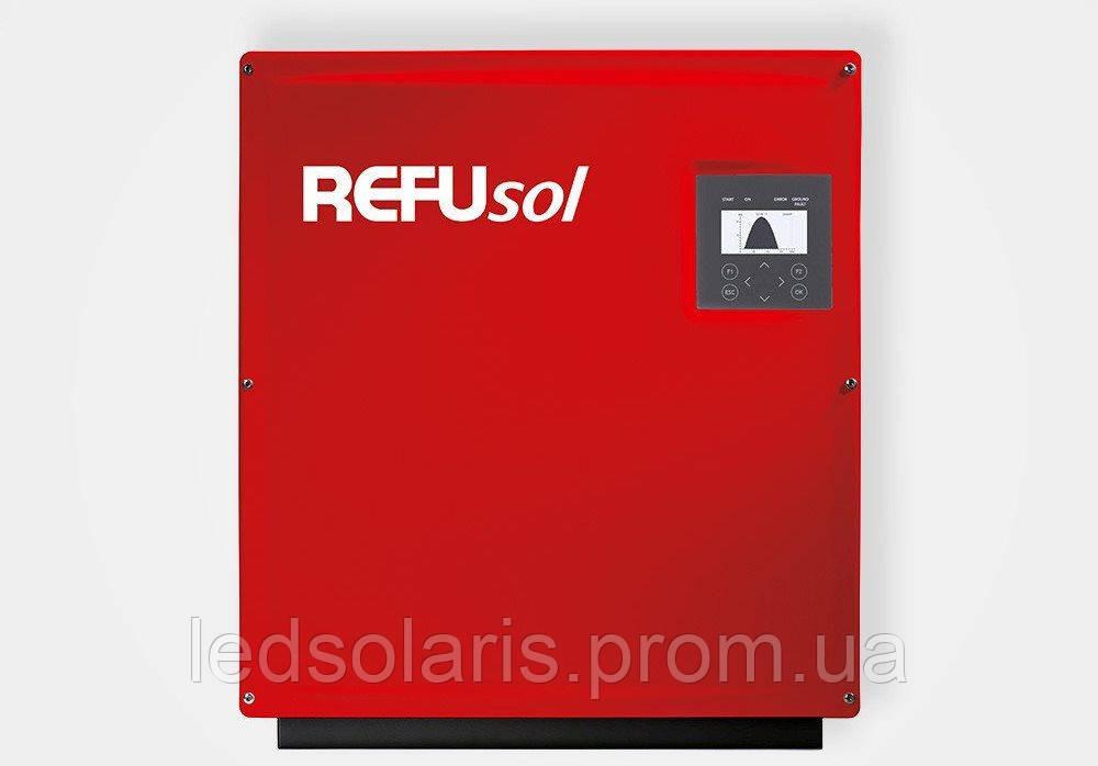 Інвертор REFUsol 46 k