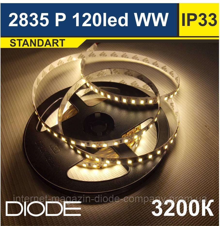 Світлодіодна стрічка SMD 2835, 120 шт/м, 3200К (Теплий Білий)