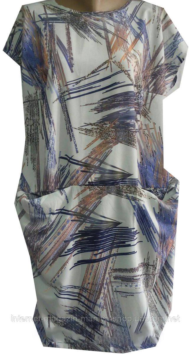 Платье женское принт карманы L-3XL полубатал (лето)