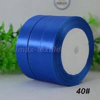 Атласная лента 25 мм, 33м/моток, лента атлас 2,5 см., атласные ленты, фото 1