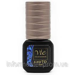 Клей Vie 7D для наращивания ресниц, 5 ml, время фиксации 0.5 секунды