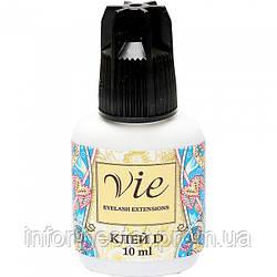 Клей D для наращивания ресниц Vie D, 5 ml, время фиксации 1-2 секунды