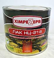 Лак нитроцеллюлозный мебельный (глянцевый) НЦ – 218 Химрезерв  2 кг