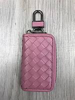 Красивая кожаная ключница Bottega Veneta розовая Автомобильный брелок для ключей VIP Боттега Венета копия