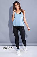 Костюм для фитнеса Nike голубой (штаны, топ, майка)