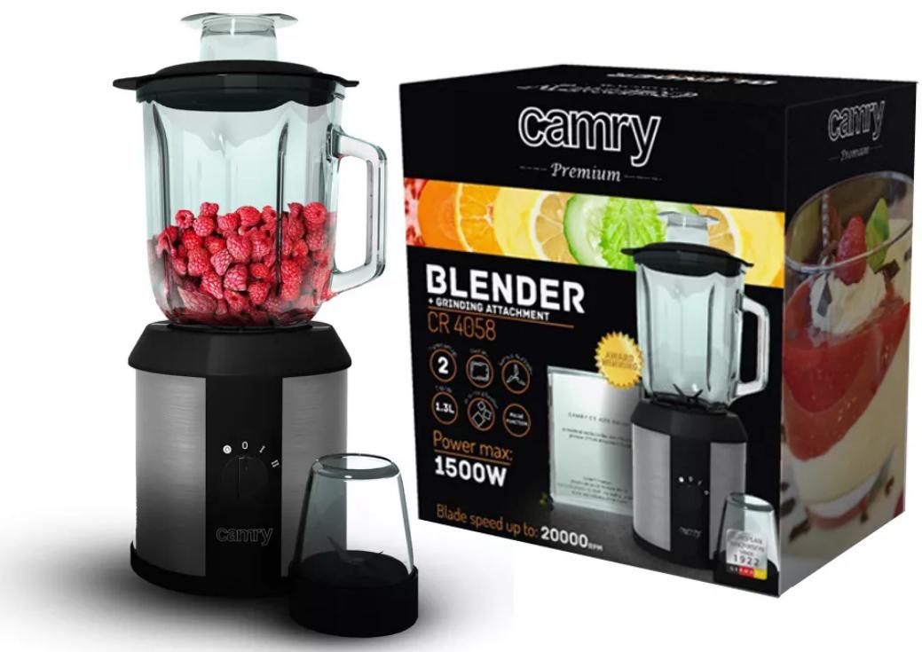 Блендер с кофемолкой 1500W Camry CR 4058