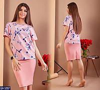 Женский красивый юбочный костюм  размер 42 44 46 48   есть цвета Новинка 2019