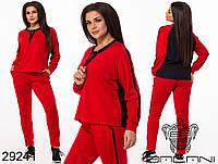 Спортивный костюм  c контрастными вставками с 42 по 52 размер