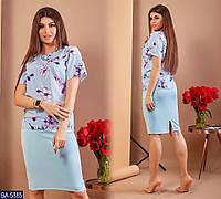 Женский красивый юбочный костюм  размер 50-52  есть цвета Новинка 2019