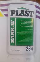Штукатурка TM PLAST Короед BARK-W 2.5 мм белый 25 кг